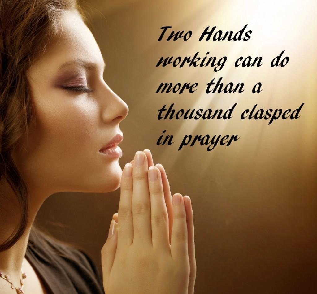 картинка молитва о любви к себе большом пальце руки